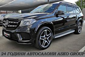 Mercedes-Benz GLS 350 AMG OPTIC*9GT*DISTRON*VAKUM*360KAMERA*ПОДГРЕВ/ОБД*