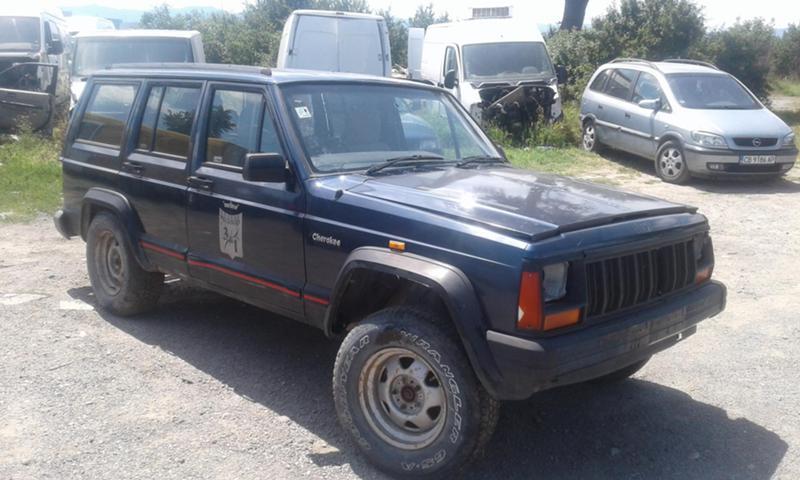 Jeep Cherokee 2.5i/на части