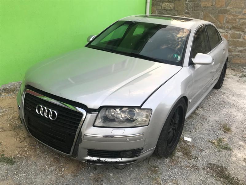Audi A8 4.2I GAS